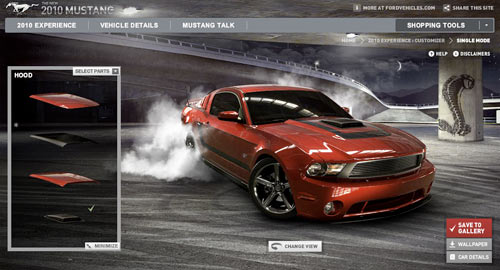 mustang-customizer-hood-menu