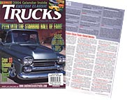 Custom Classic Trucks - February 2004
