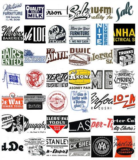 retro-logos